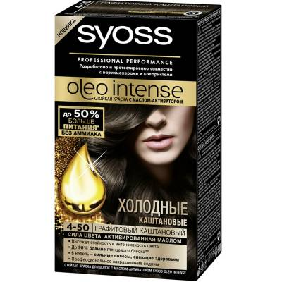 Краска для волос Syoss Oleo Intense 4-50 Графитовый каштановый