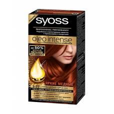 Краска для волос Syoss Oleo Intense 5-77 Глянцевая бронза