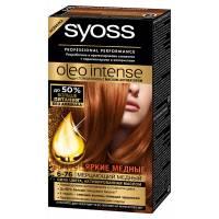 Краска для волос Syoss Oleo Intense 6-76 Мерцающий медный