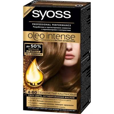 Краска для волос Syoss Oleo Intense 4-60 Золотистый каштановый