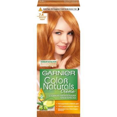 Краска для волос Color Naturals 7.4 Золотисто-медный